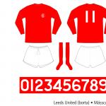 Leeds United (Mässcupfinalen 1971, borta)