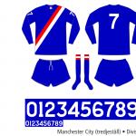 Manchester City 1972/73 (tredjeställ)